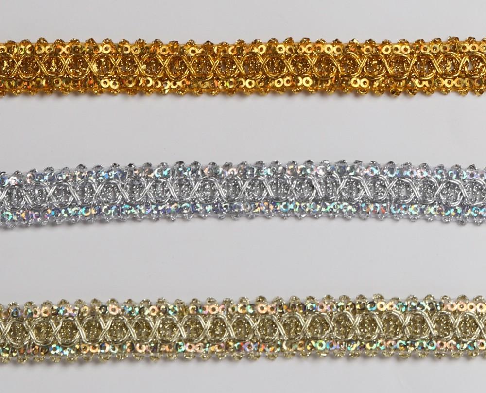 Metallic Braid #393M